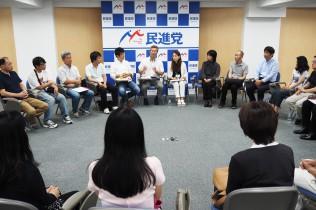 参加者それぞれが介護の課題について考えを語った