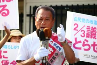 【三重】「三重県民の良識と安倍政治との戦いだ」岡田克也代表 【代表談話】憲法記念日にあたって「働く皆さんが幸せを感じられる国に」大塚代表が中央メーデーに参加【談話】南北首脳会談を受けて 民進党