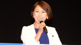 山尾志桜里政調会長