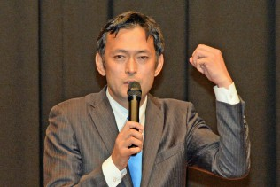 鈴木ようすけ総支部長