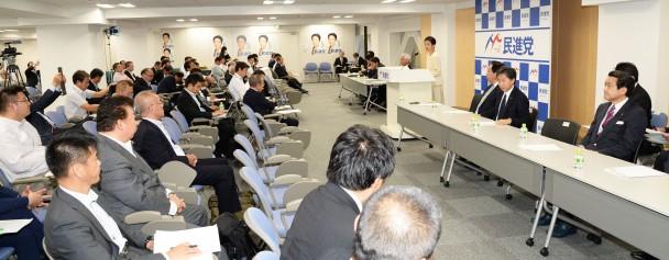 47都道府県連の代表や幹事長らが集まり全国幹事会が行われた