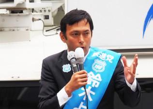 鈴木ようすけ候補