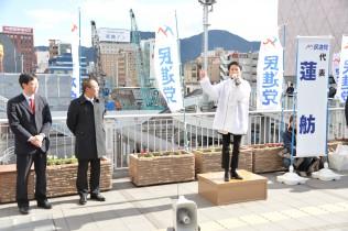 小倉駅前での街頭演説