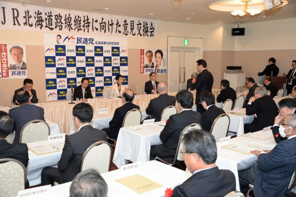 西川将人旭川市長から意見を受ける