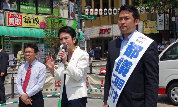 JR中野駅前で西沢圭太東京都議会議員、長妻昭衆院議員、蓮舫代表が揃って演説した