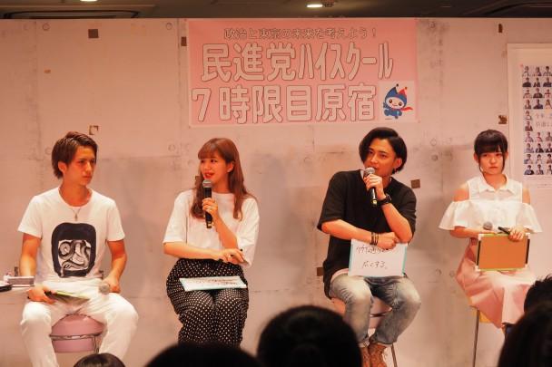 出演者(左から中島健さん、紗蘭さん、時人さん、佐藤ノアさん)