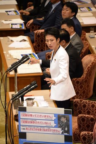 佐川理財局長について質問する蓮舫代表