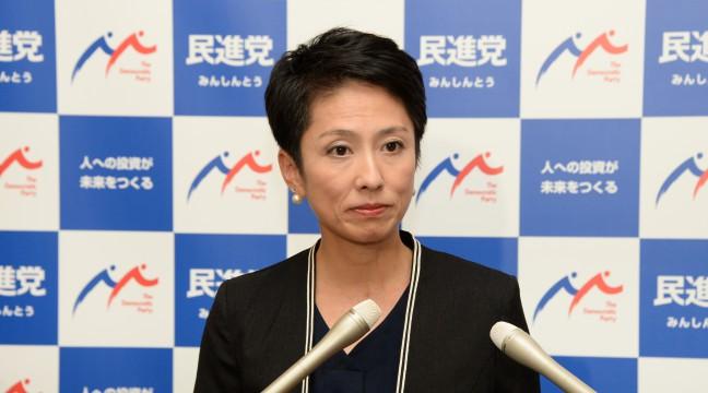 「非常に残念。心から冥福を祈りたい」蓮舫代表が羽田元総理の死去に哀悼の意