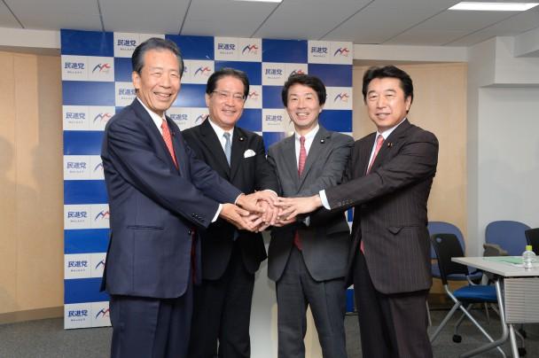 左から平野国対委員長、増子幹事長、大塚代表、足立政務会長