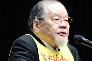 大塚代表が部落解放同盟第75回全国大会であいさつ - 民進党